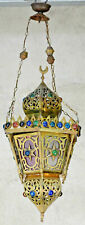 Antique Oriental Brass Multi colour glass lantern pendant lamp chandelier