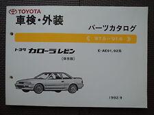 JDM TOYOTA COROLLA LEVIN E90 Series AE91 AE92 Original Genuine Parts Catalog