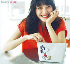Fashion Japanese Magazine Cartoon Snoopy White Make Up Cosmetic Novelty Bag