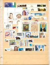 Russia 1991 Complete Year Set with Souvenir Sheets MNH