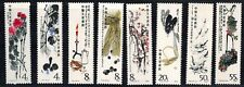 "P R CHINA 1980 T44 (1,2,3,5,7,10,13,14) ""painting of Qi Baishi"" MNH  O.G."