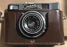 """1967 Смена Smena 6 35mm LOMO Camera """"50 ЛЕТ ОКТЯБРЯ"""""""