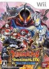 Used Wii Daikaijuu Battle: Ultra Coliseum DX JAPAN JP JAPANESE JAPONAIS IMPORT