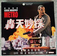 Metro Eddie Murphy English Chinese LaserDisc