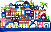 Yair Emanuel Hand Painted Wall Key Holder Jerusalem - Israel Gift