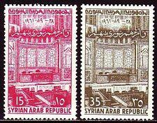 Syrien Syria 1961 ** Mi.770/71 Revolution Sitzungssaal Conference Hall