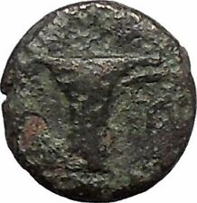 Kyme in Aeolis 350BC EAGLE & VASE on Authentic Ancient Greek Coin i48582