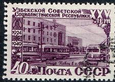 Russia Soviet Uzbekistan Tashkent Transportation stamp 1949