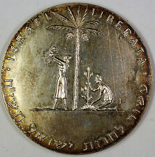 Israel Judea Capta Silver Medal Attractive Toning Largest One Issued