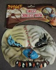 Scary Clown Chinless Mask
