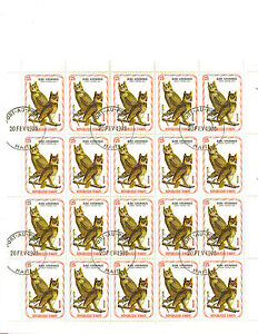 HAITI: FULL SHEET OF 20 x 25 CENTIMES, 1975 GREAT HORNED OWL STAMPS, CTO