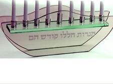 MENORAH FOR HANUKKAH FROSTED GLASS  JUDAICA