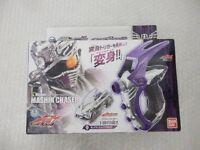 Bandai Kamen Rider Drive DX Brake Gunner japan japanese toy Free Shipping