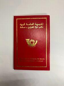 Oman Philatelic Bureau Folder -  Ministry of Post Telegraph and Telephone Stamps