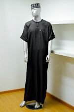 Plain Men's Short Sleeved Thobe Muslim Jubbah Kaftan Dress