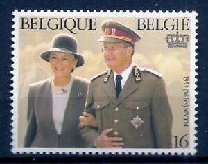 BELGIE 1995 (3) * nr 2621 * postfris xx * WORDT VERKOCHT ONDER DE POSTPRIJS