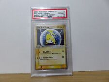 Pokemon Japanese 2003 ADV Miracle Of The Dessert Unlimited Raichu ex PSA 10 GEM