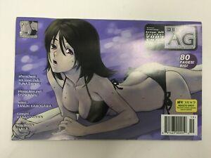 AG #69 Super Erotic Manga Anthology October 2007 *RARE* Icarus Publishing VF/NM