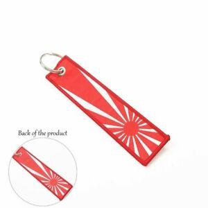 JDM Rising Sun Japan keyring keychain Luggage tag