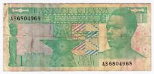 1979 Ghana 1 One Cedi- Low Start - Paper Money Banknotes Currency