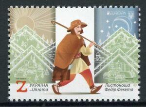 Ukraine Europa Stamps 2020 MNH Ancient Postal Routes Services 1v Set