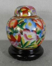"""Vintage Multi-Colored Floral Porcelain / China 4½"""" Ginger Jar with Base"""
