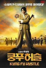 KUNG FU HUSTLE  -Hong Kong RARE Kung Fu Martial Arts Action movie - NEW