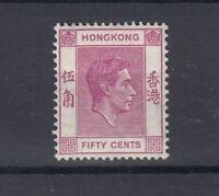 Hong Kong KGVI 1938 50c Perf 14 SG153 MH JK3292