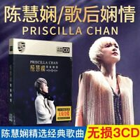 3cds Chinese classical songs cd:陈慧娴cd 经典歌曲