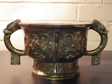 CHINESE Heavy Quality Signed Antique LARGE BRONZE CENSER