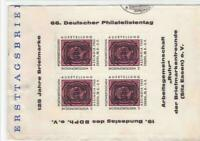 Germany  1965 Essen stamps exhibition stamps cover R20678