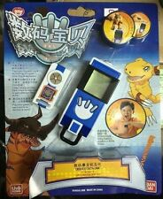 Bandai Digimon Digivice season 5 Generation Link DNA IC chip Blue white