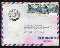 CAMBODIA to USA air cover 1959 - VF