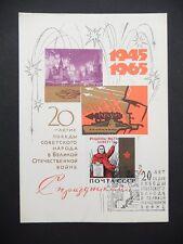 RUSSIA MK 1965 SIEG 2. WK MAXIMUM CARD MAXIMUMKARTE MC CM ROCKET SPACE a8188