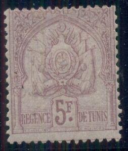 TUNISIA #26 5fr red lilac, og, hinged, VF, Scott $200.00