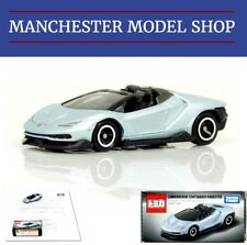 Tomica Lamborghini Centenario Roadster metallic blue Lottery Win BOXED VERY RARE