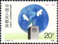 China 1989 Interparliamentary Union/Doves/Globe/Parliament/Government  1v b1575e