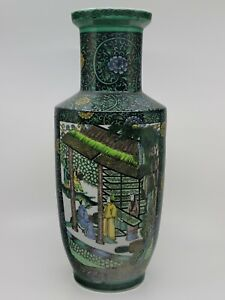 Chinese Green Base With Famille Rose  Porcelain Vase