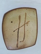 Studio Art Pottery Signed Dragonfly Mark Brown Beige Footed Asian Coupe Bowl