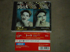 Toyah ‎Ophelia's Shadow Japan CD Robert Fripp Trey Gunn