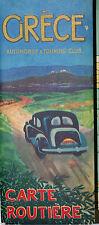 Carte Routière de Grèce 1950