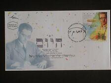 Israel 2014  Wolfgang von Weisl  GRAF ZEPPELIN .FDC