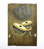OLD VINTAGE HAND MADE WATER COLOR PAINTING WITH INDIAN OLD STAMP PAPER 010