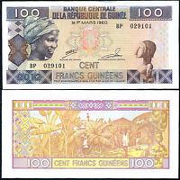 GUINEA 100 FRANCS 2012 P 35 b UNC