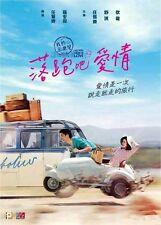 "Shu Qi ""All You Need Is Love"" Richie Jen 2015 Romance HK Version Region 3 DVD"
