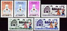Libanon Lebanon 1964 ** Mi.869/74 Kinderwohlfahrt Children relief fund