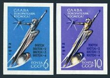 Russia 2630-2631 imperf,MNH.Michel 2670B-71B. Conquerors of space,1962.Monument.