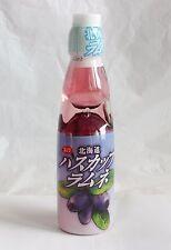 Japanese Haskap Lonicera Berry Ramune Drink Sweet Honeyberry Blue Honeysuckle