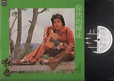"Mega Rare Malaysia Di Lun 狄伦 1980 with EMI Band Chinese Pop 1980 12"" CLP3839"