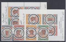 Algeria 701 - 4+ Block 2 a + 2 B Roman Mosaics (MNH)